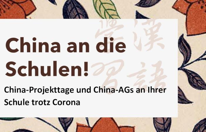 Video Schnupperstunde Chinesisch am 10., 11. & 14. Dezember